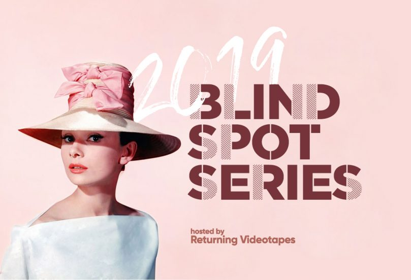 Blind Spot Series 2019: Challenge accepted